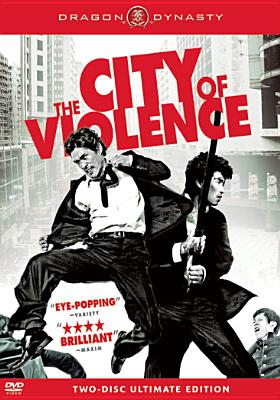CITY OF VIOLENCE BY AHN,KIL-KANG (DVD)